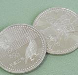 旧紙幣・記念硬貨
