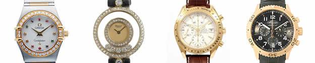 高級時計・腕時計・ブランドウォッチも高価買取