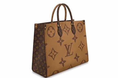 ルイヴィトンのバッグや財布の買取・質預かり