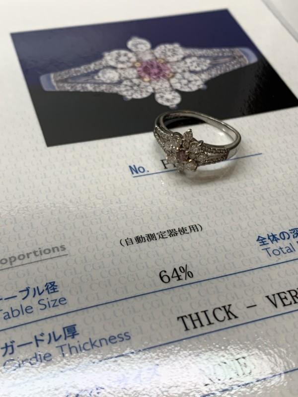 ファンシー・パープリッシュ・ピンク ダイヤモンドジュエリー