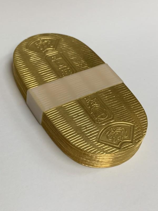 純金小判の帯封