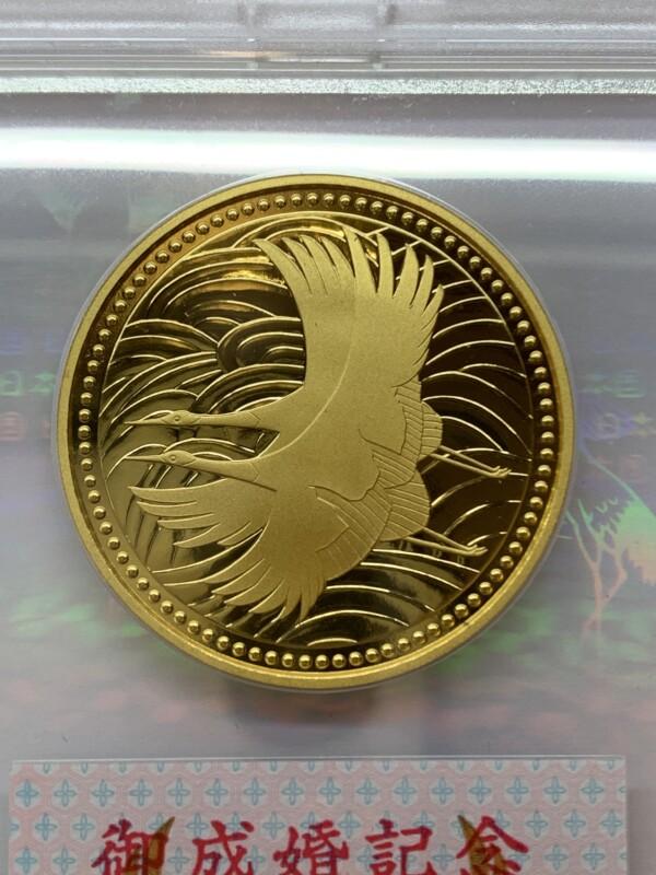 皇太子殿下御成婚記念5万円金貨 表 鶴と波