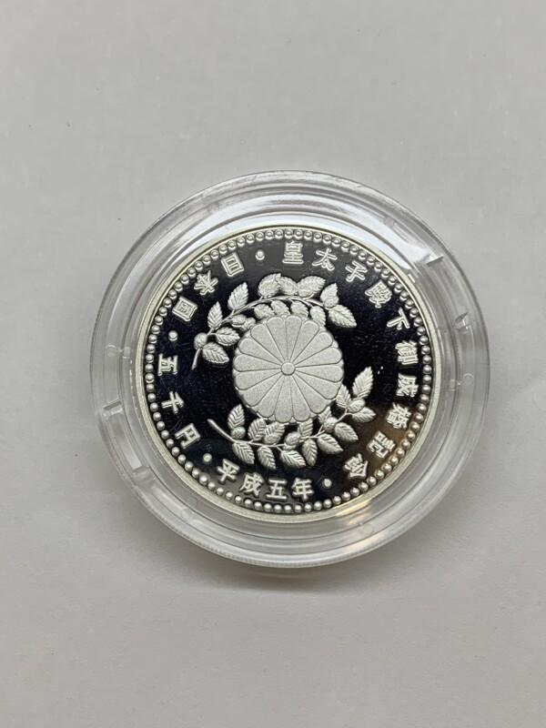皇太子殿下御成婚記念5千円銀貨 純銀製