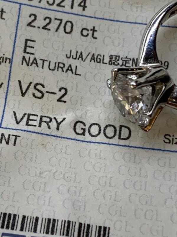 大粒ダイヤモンド 2カラットUPの立て爪