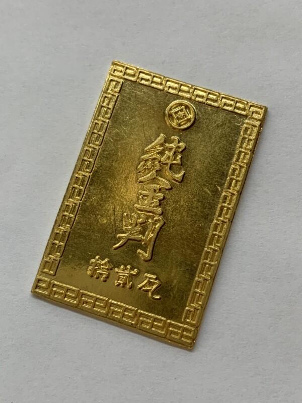 純金判 百貨店の社章入り 金地金