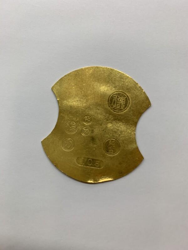 徳力本店作成の分銅金10グラム