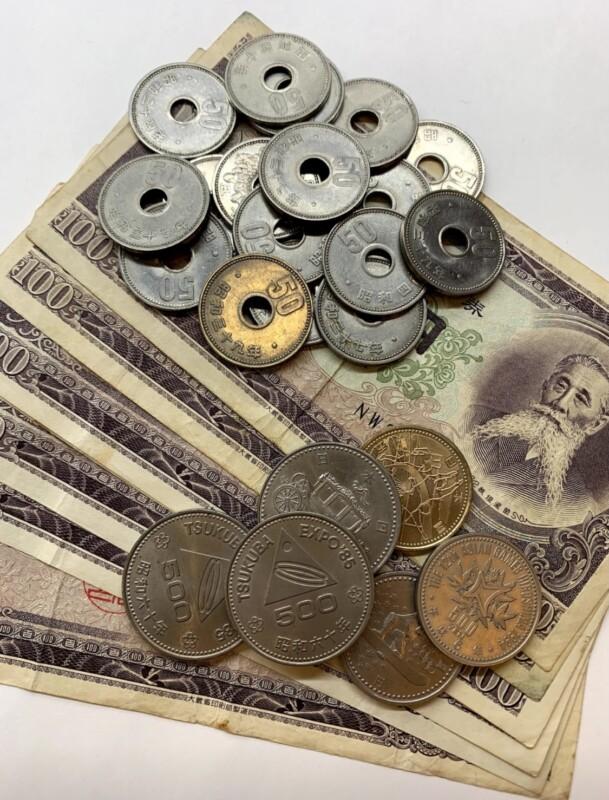 旧紙幣・旧硬貨