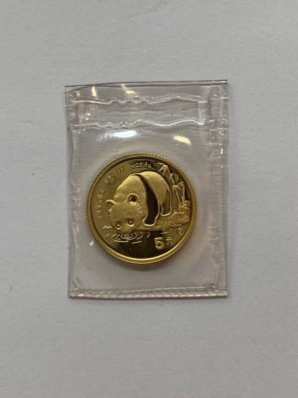パンダ金貨 1/20オンス 1.55g 5元
