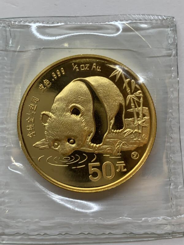 パンダ金貨 1/2オンス 15.55g 50元