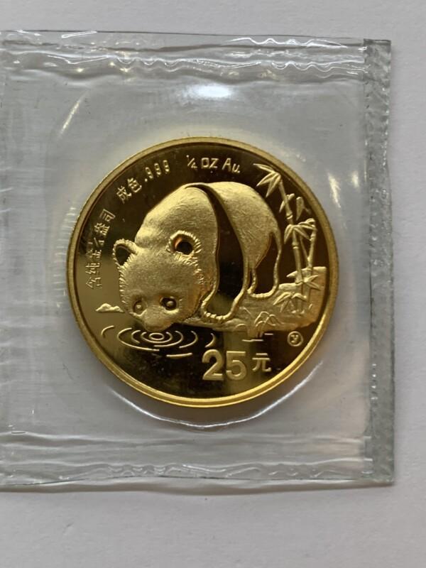 パンダ金貨 1/4オンス 7.775g 25元